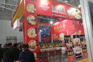 China Fisheries & Seafood Expo-03