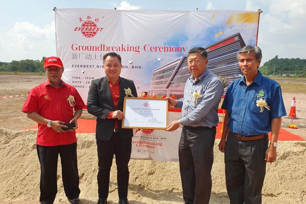 Ground Breaking Ceremony-03