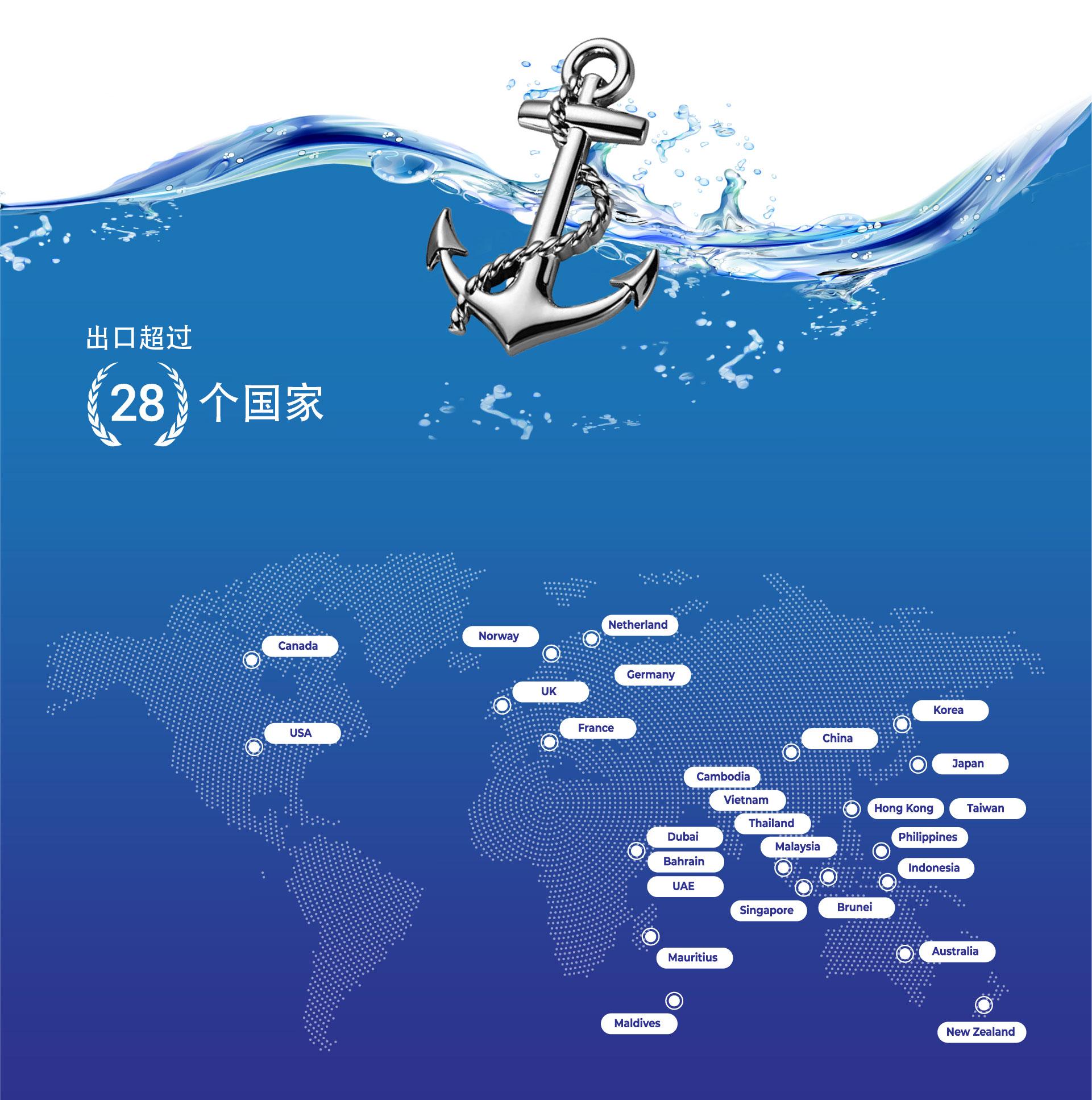World Map CN