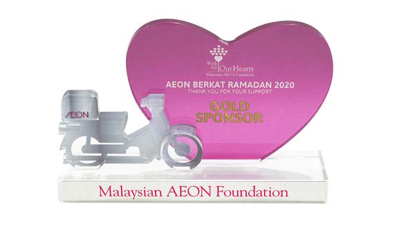 AEON Rider Launch 2020-01