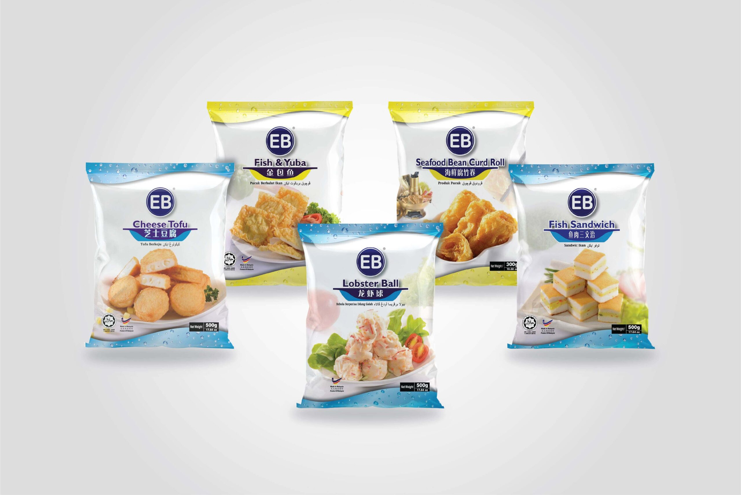 EB Brand Packaging-before